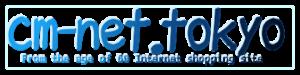 初心者でも・インターネットビジネス~From the age of 60 Internet shopping site