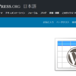 WordpressプラグインTablePress簡単に料金表作成
