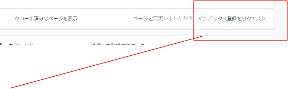 新しいSearch Console